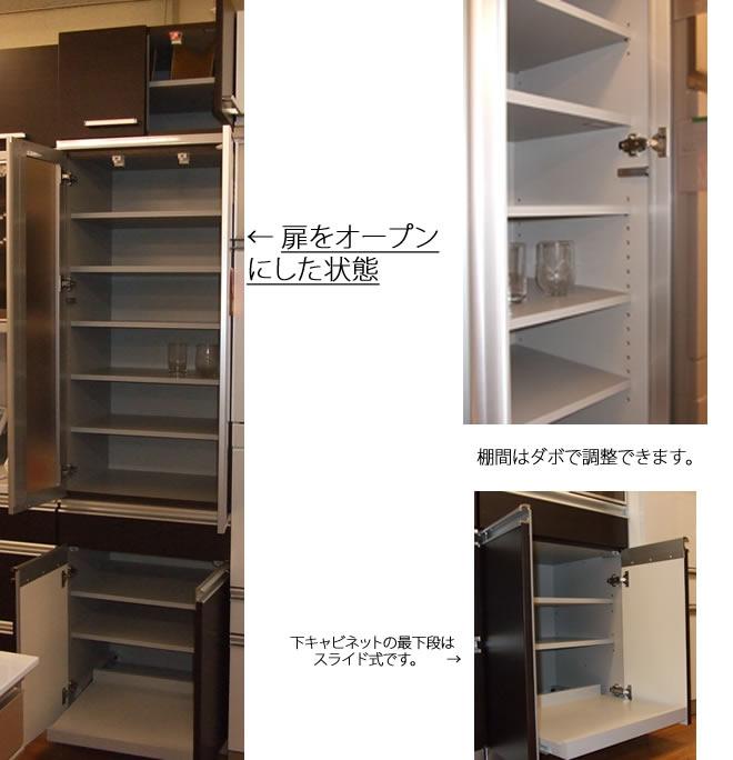食器棚 綾野製作所 NLU 60 上置付食器棚 福岡県下最大級のインテリアショッ...