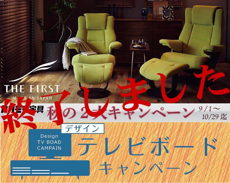 180905_karimoku-e