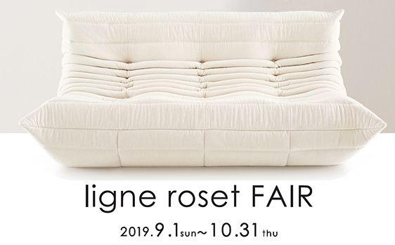 190908-roset_01