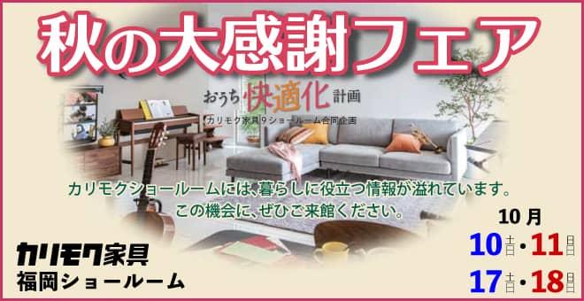 201004karimokuSR_top