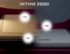 2000i_01