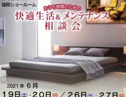 210606karimokuSR_01